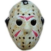 ジェイソンマスク コスチューム用小物 24cm×20cm×8cm