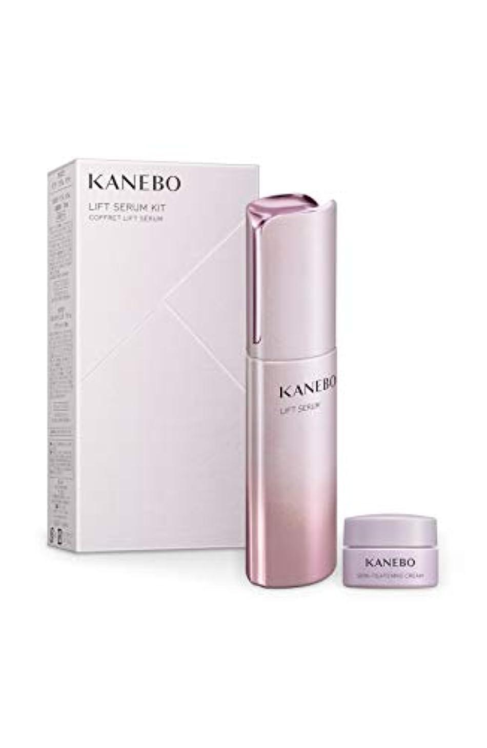 スチールラテン分析KANEBO(カネボウ) カネボウ リフト セラム キット 美容液