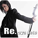 Re.(アールイー)(CCCD)