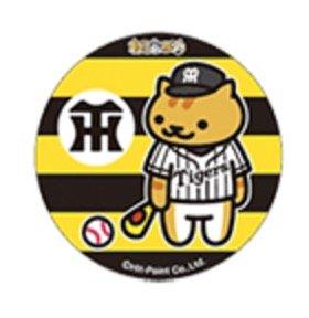 ねこあつめ「たてじまさん」×「阪神タイガース」限定コラボグッズ 缶バッジ 7