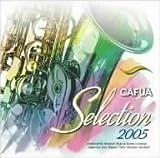 CAFUAセレクション2005 吹奏楽コンクール自由曲選「エブリデイ・ヒーロー」 (商品イメージ)