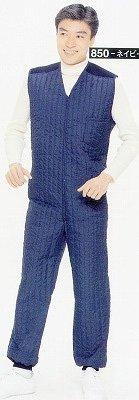 キルト防寒インナースーツ (防寒インナー・防寒スーツ) 850 ネイビー Mサイズ