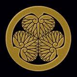 彩蒔絵本舗 日本の家紋 転写シール 丸に水戸葵/GD KAMON-95-GD
