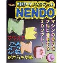 3Dモデリングツール NENDO