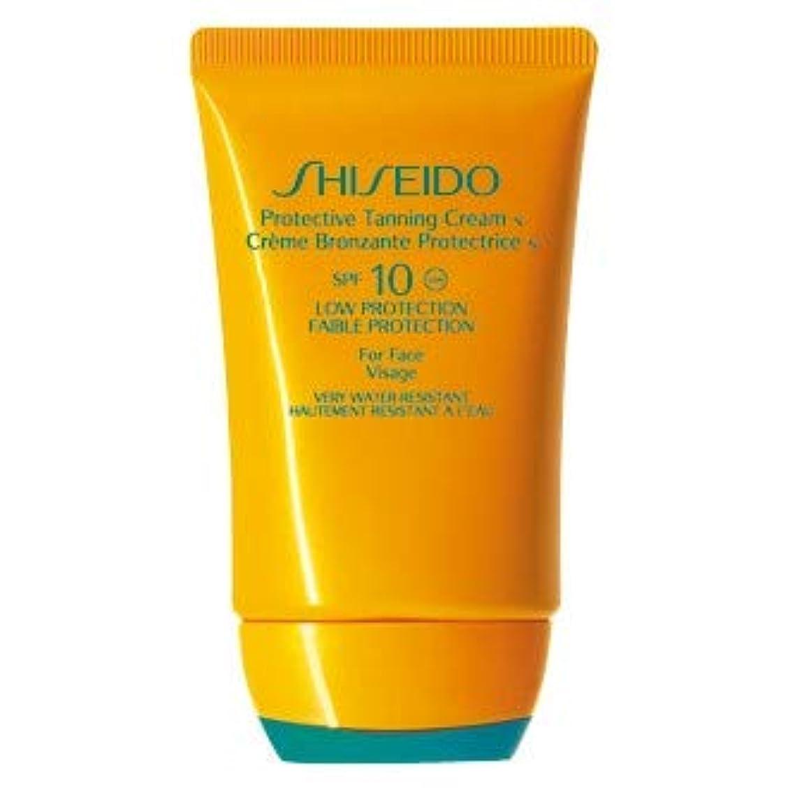 鷲階下放つ[Shiseido] 資生堂保護日焼けクリームN Spf 10 50ミリリットル - Shiseido Protective Tanning Cream N Spf 10 50ml [並行輸入品]