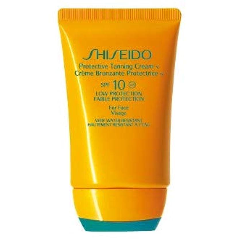 不倫手紙を書くレンチ[Shiseido] 資生堂保護日焼けクリームN Spf 10 50ミリリットル - Shiseido Protective Tanning Cream N Spf 10 50ml [並行輸入品]
