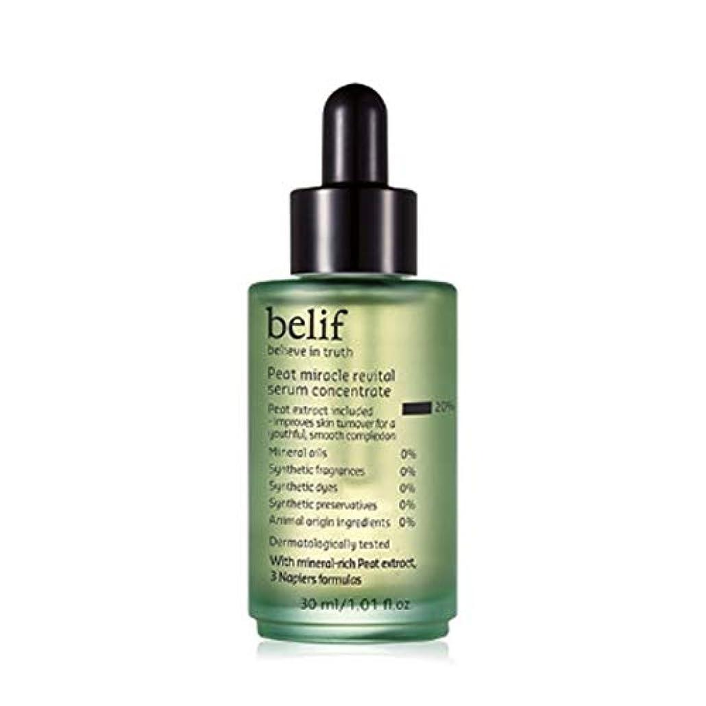 承知しました同級生オークビリープフィートミラクルリバイタルセラムコンセントレイト30ml韓国コスメ、belif Peat Miracle Revital Serum Concentrate 30ml Korean Cosmetics [並行輸入品]