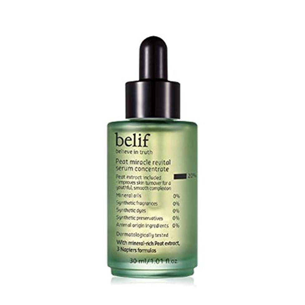 コマンド以前は意外ビリープフィートミラクルリバイタルセラムコンセントレイト30ml韓国コスメ、belif Peat Miracle Revital Serum Concentrate 30ml Korean Cosmetics [並行輸入品]