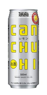 タカラ 缶チューハイ レモン 500ml缶×24本