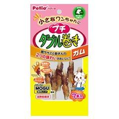 ペティオ プチ ダブル巻き ササミ+チキンガムMOGU砂ぎもハード ガム 7本入