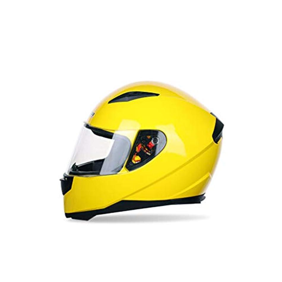 談話座標メドレーオートバイのヘルメットの男性と女性のアンチ霧フルフェイスヘルメット冬の暖かいモーターヘルメットの人格クール四季脱着可能な襟レモンイエロー防曇 (色 : Anti-fog, サイズ さいず : L 55-57CM)