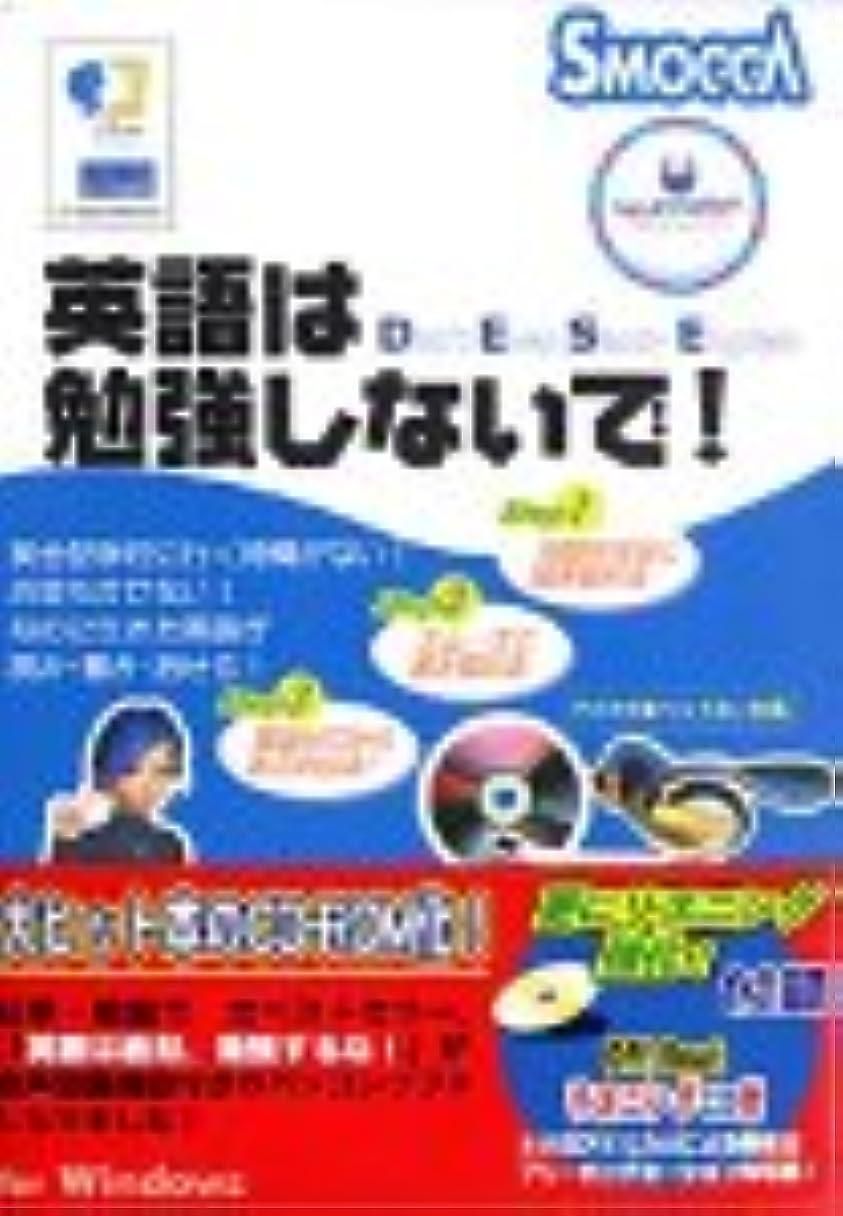 匹敵しますラフ通訳英語は勉強しないで!