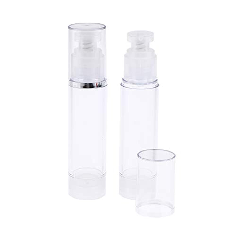 スキャン検出真空詰替え容器 化粧品ボトル 2個 エアレスポンプボトル 全4サイズ - 50ミリリットル