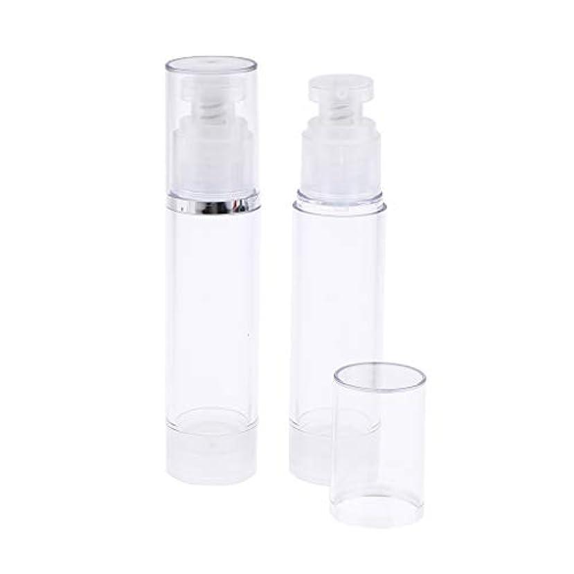 価格石油食料品店詰替え容器 化粧品ボトル 2個 エアレスポンプボトル 全4サイズ - 50ミリリットル
