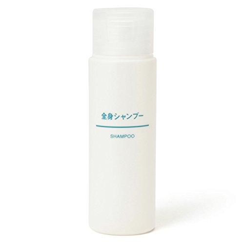 無印良品 全身シャンプー(携帯用) 50ml 日本製