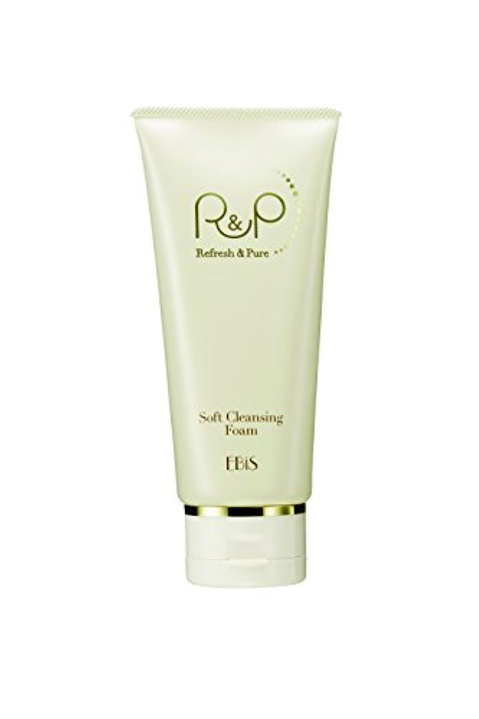 ペグ病院証明するエビス化粧品(EBiS) R&Pソフトクレンジングフォーム100g 泥洗顔 洗顔フォーム 高級クレイ使用 ノンアルコール