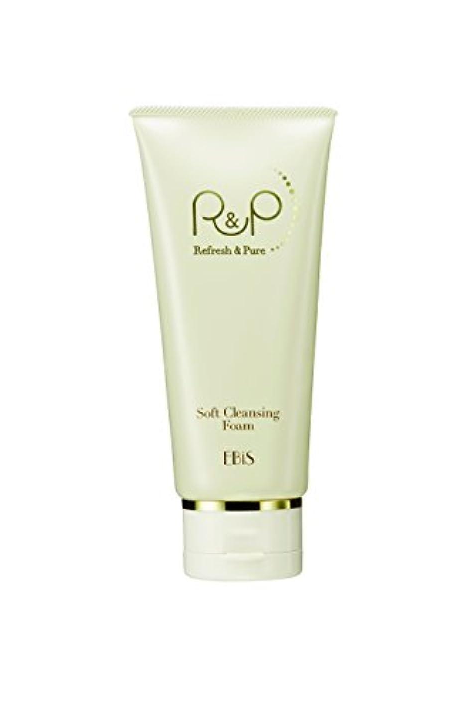 エビス化粧品(EBiS) R&Pソフトクレンジングフォーム100g 泥洗顔 洗顔フォーム 高級クレイ使用 ノンアルコール