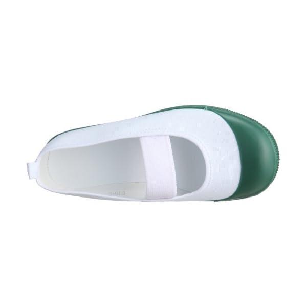 [アキレス] 上履き 日本製 カラバレー H...の紹介画像21