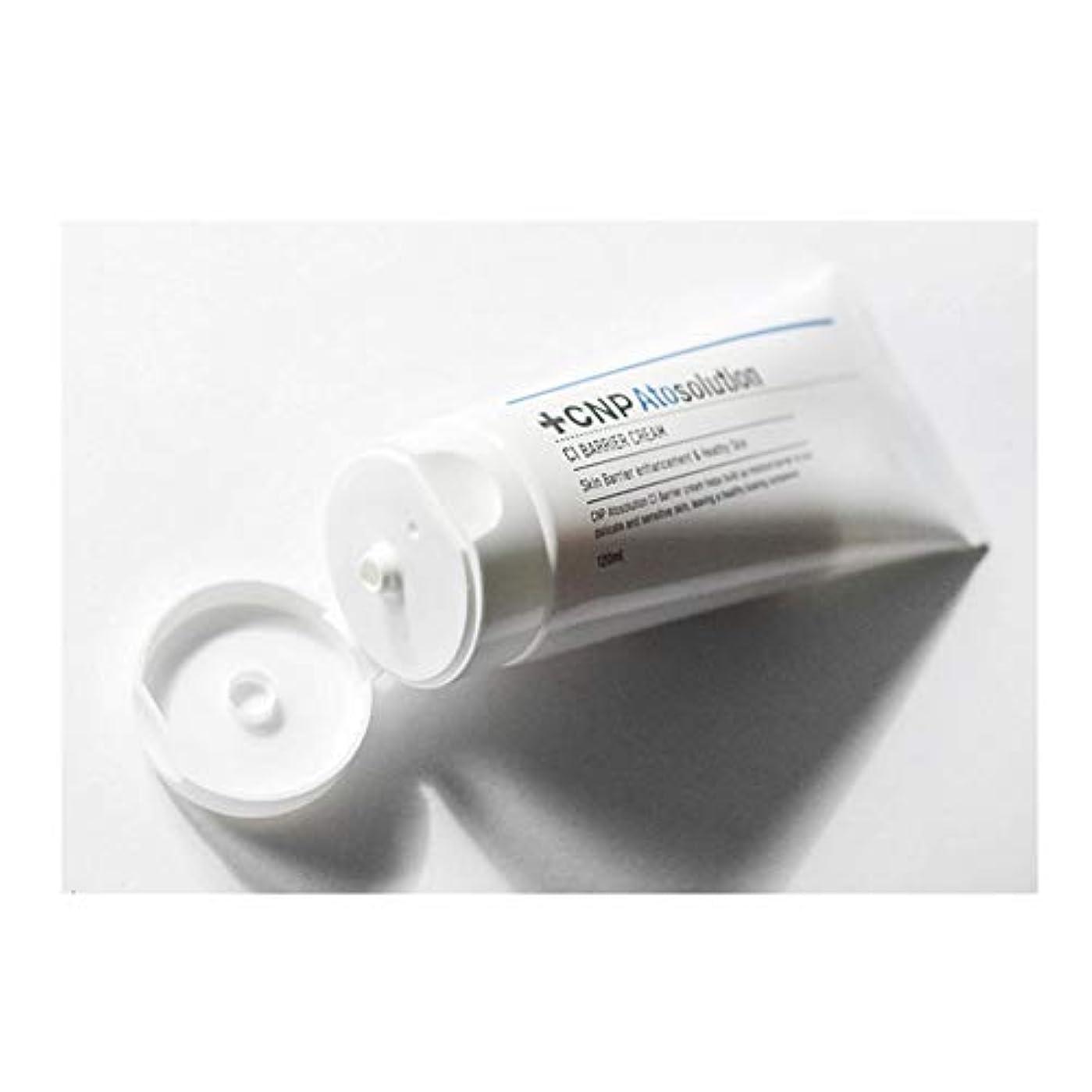CNPアートソリューションC1バリアクリーム120ml韓国コスメ、CNP Ato Solution C1 Barrier Cream 120ml Korean Cosmetics [並行輸入品]