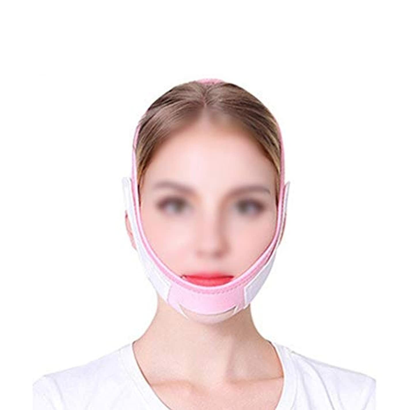 時々時々満足子豚しわ防止フェイシャル減量ベルト、フェイスリフティング包帯、フェイスリフティングマスク、リフティングフェイスバンド、スキンバンデージ(フリーサイズ) (Color : Powder white)
