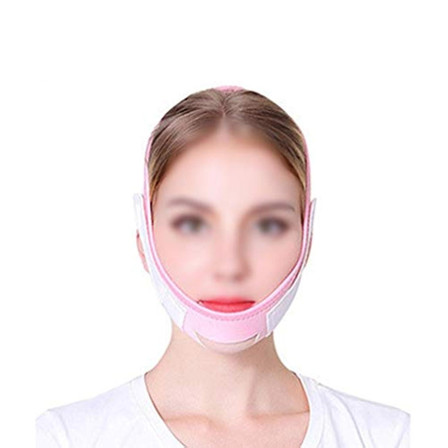 蒸発感じるチャンピオンXHLMRMJ しわ防止フェイシャル減量ベルト、フェイスリフティング包帯、フェイスリフティングマスク、リフティングフェイスバンド、スキンバンデージ(フリーサイズ) (Color : Powder white)
