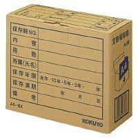 コクヨ A4-BX 文書保存箱フォルダーA4用 10箱セット