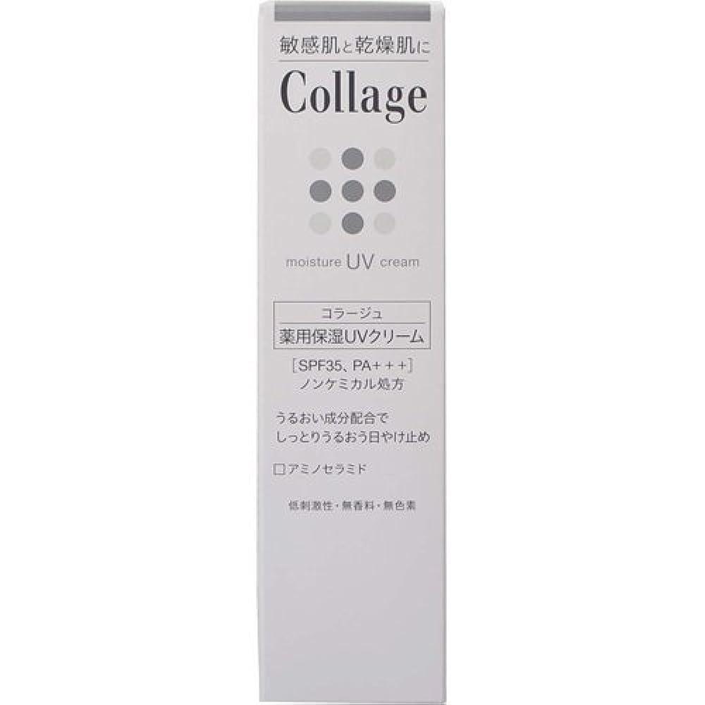 五月実り多い黒くするコラージュ 薬用保湿UVクリーム 30g ×6個