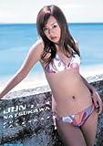 夏川純 2007年 カレンダー