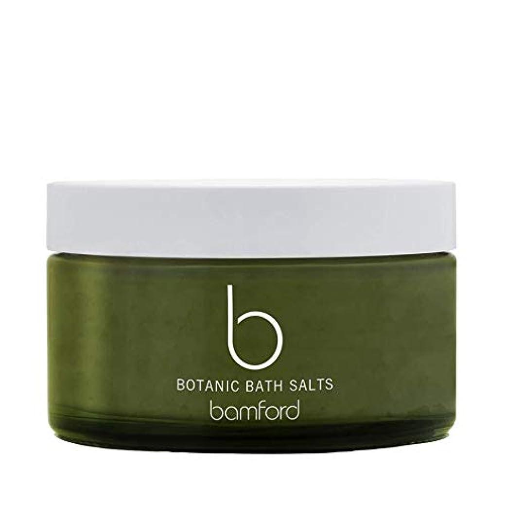 パットサミット要求[Bamford ] バンフォード植物の入浴剤250グラム - Bamford Botanic Bath Salts 250g [並行輸入品]