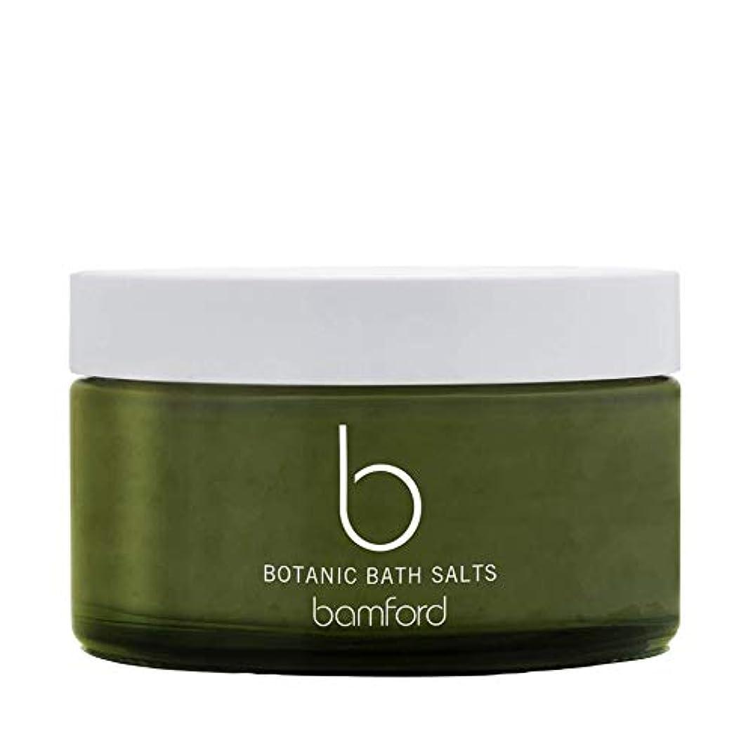 かどうか吸収アジャ[Bamford ] バンフォード植物の入浴剤250グラム - Bamford Botanic Bath Salts 250g [並行輸入品]