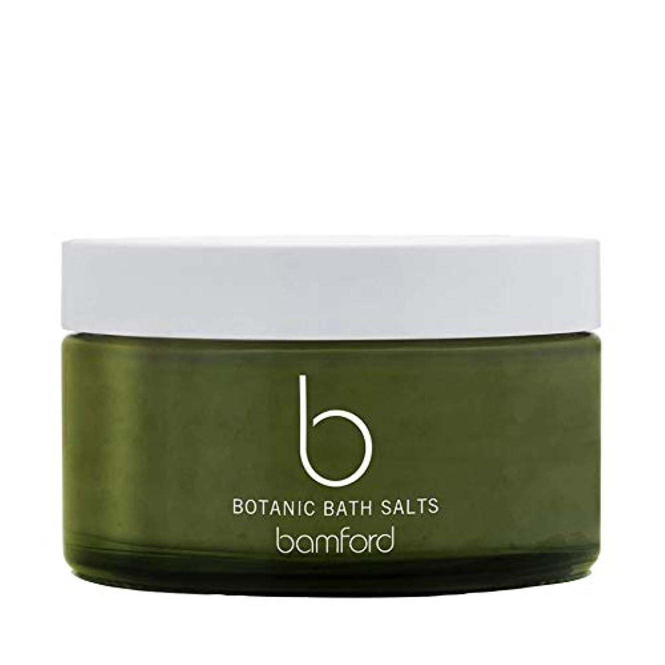 色差別する感情の[Bamford ] バンフォード植物の入浴剤250グラム - Bamford Botanic Bath Salts 250g [並行輸入品]