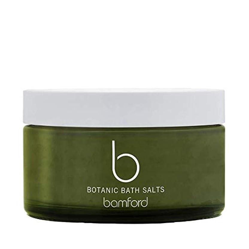 天文学薬局図書館[Bamford ] バンフォード植物の入浴剤250グラム - Bamford Botanic Bath Salts 250g [並行輸入品]