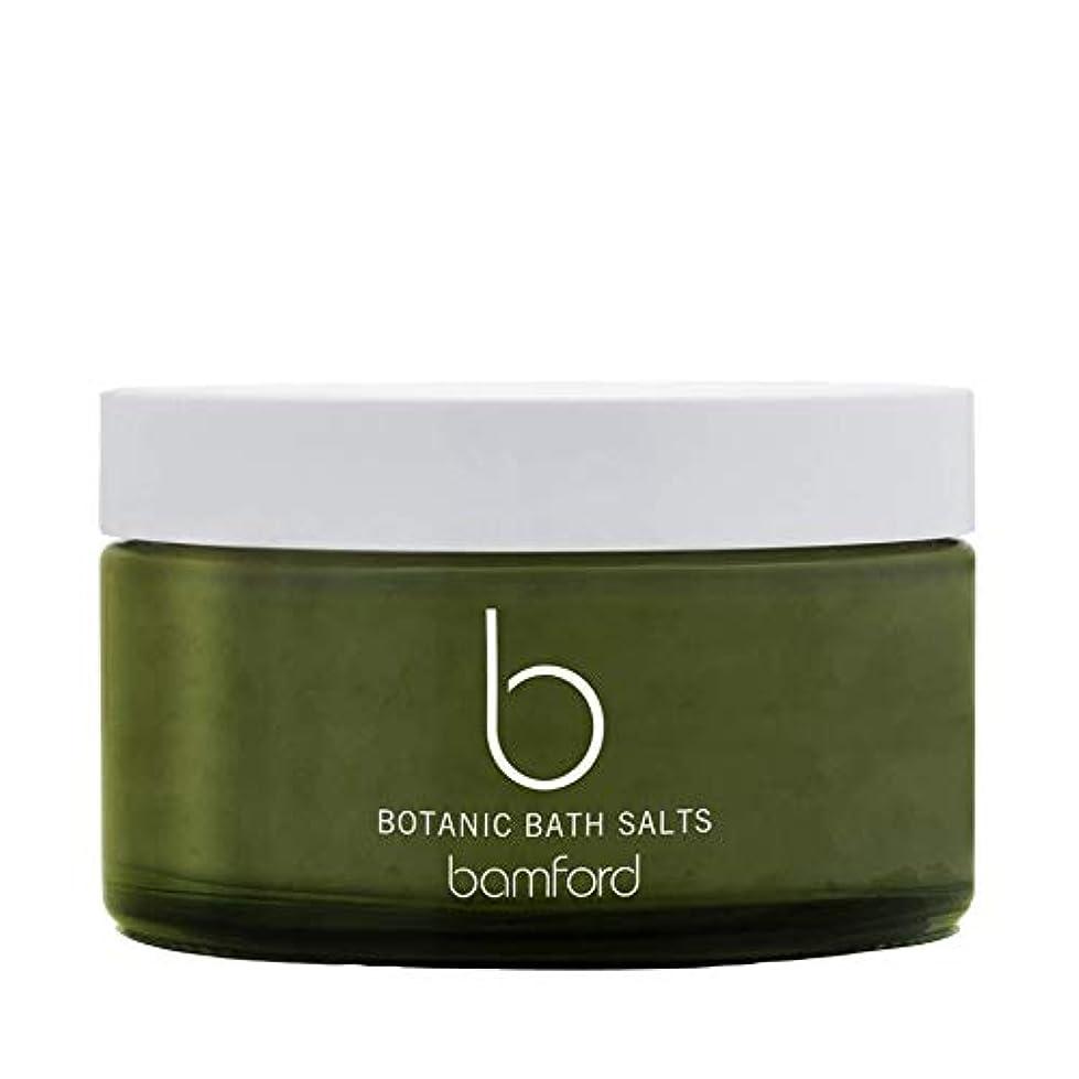 ナビゲーション病気の実用的[Bamford ] バンフォード植物の入浴剤250グラム - Bamford Botanic Bath Salts 250g [並行輸入品]