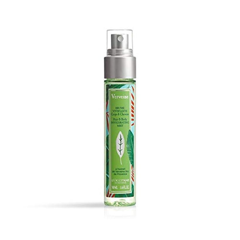 効果的タフ可愛いロクシタン(L'OCCITANE) ヴァーベナ ボディ&ヘアミスト 50ml (ヘアミスト?ボディ用化粧水)