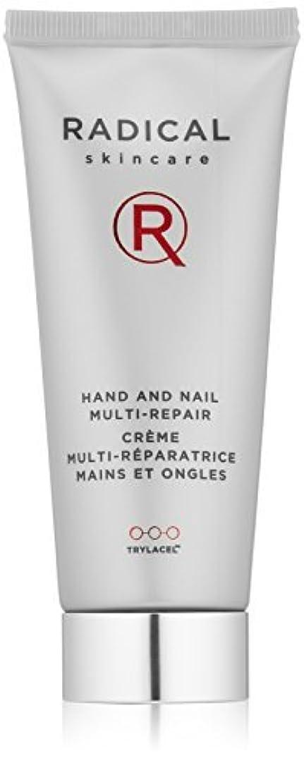 南西主人信念Radical Skincare Hand and Nail Multi-Repair 2.5 Fl Oz [並行輸入品]