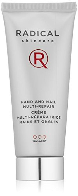 占めるブルーベル開拓者Radical Skincare Hand and Nail Multi-Repair 2.5 Fl Oz [並行輸入品]