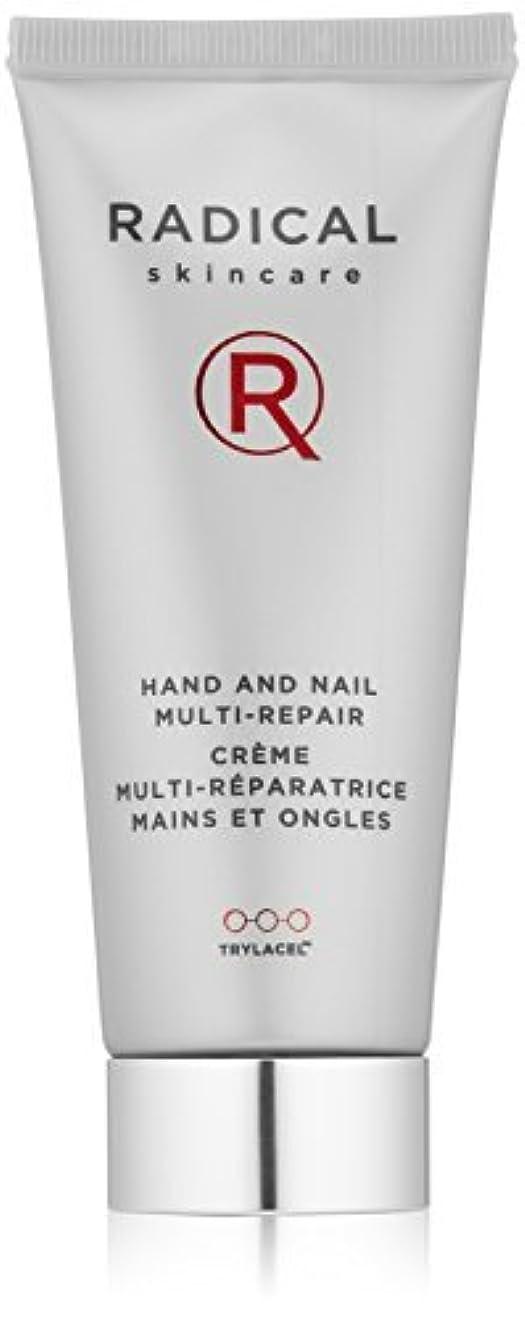 不格好地下鉄パッチRadical Skincare Hand and Nail Multi-Repair 2.5 Fl Oz [並行輸入品]