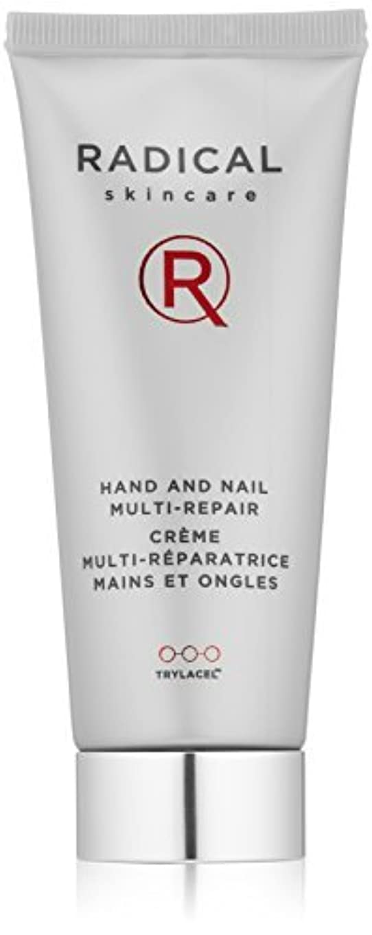 休日悪魔形成Radical Skincare Hand and Nail Multi-Repair 2.5 Fl Oz [並行輸入品]