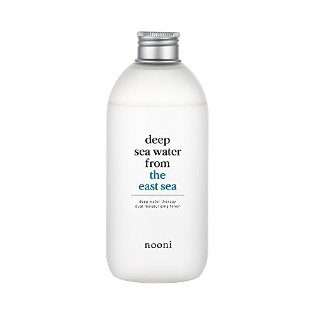 オーガニック柱保険NOONI ディープウォーターセラピー二重の保湿化粧水310Ml #全てのスキンタイプに