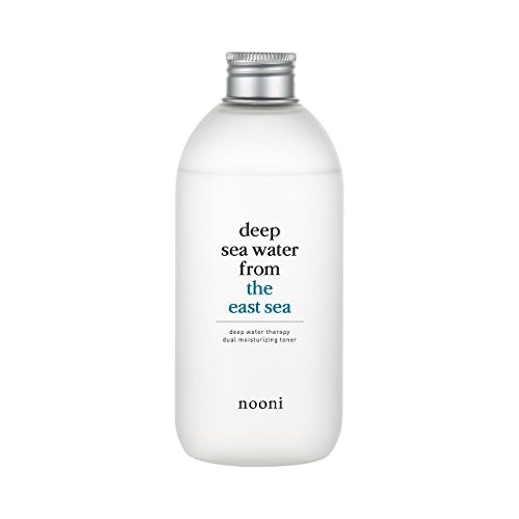 請負業者目に見える合計NOONI ディープウォーターセラピー二重の保湿化粧水310Ml #全てのスキンタイプに