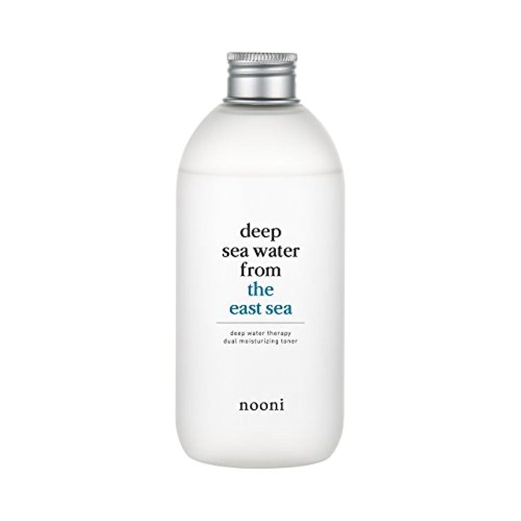 船統計的また明日ねNOONI ディープウォーターセラピー二重の保湿化粧水310Ml #全てのスキンタイプに