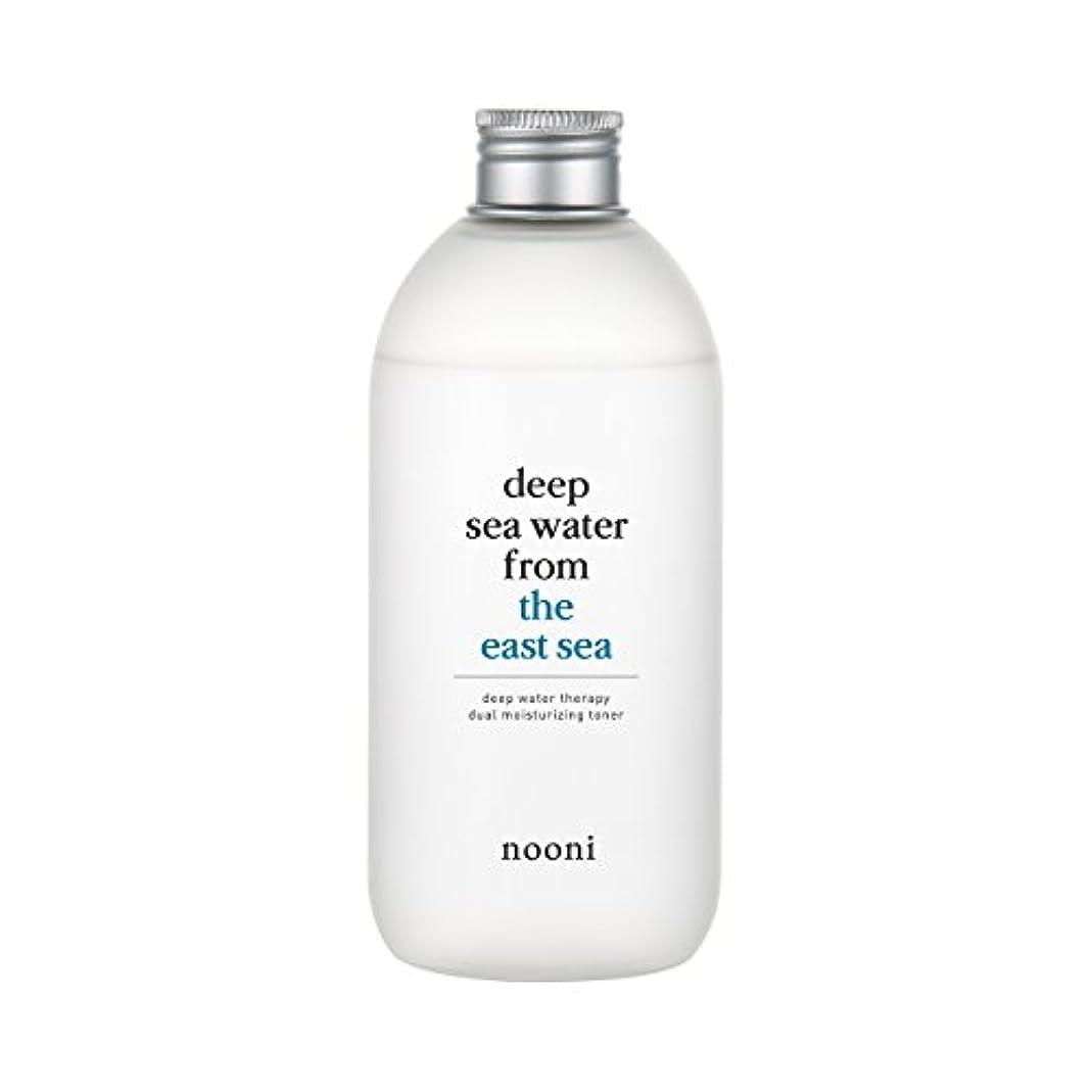 勉強する考えた責めるNOONI ディープウォーターセラピー二重の保湿化粧水310Ml #全てのスキンタイプに