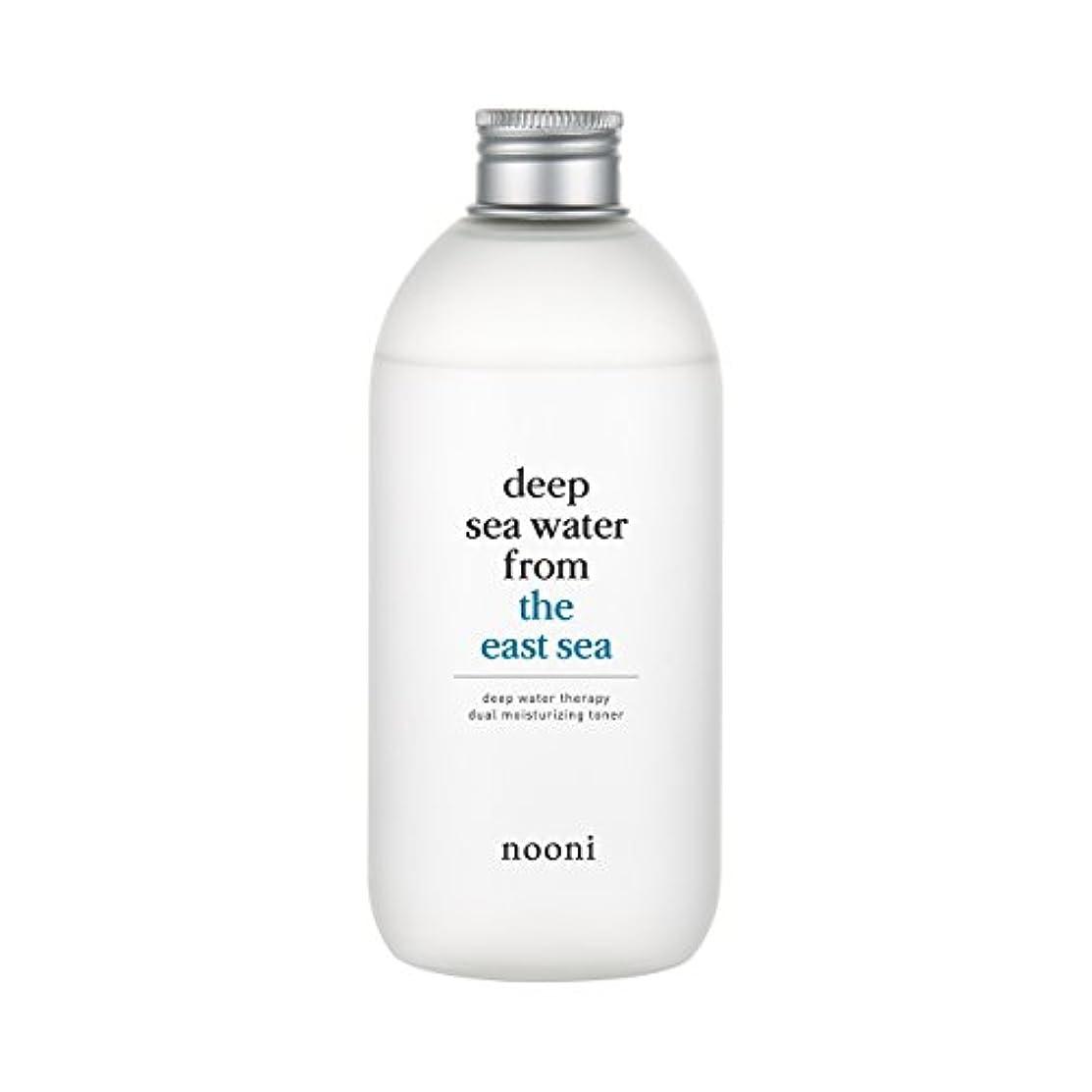 注ぎます撃退するドライブNOONI ディープウォーターセラピー二重の保湿化粧水310Ml #全てのスキンタイプに