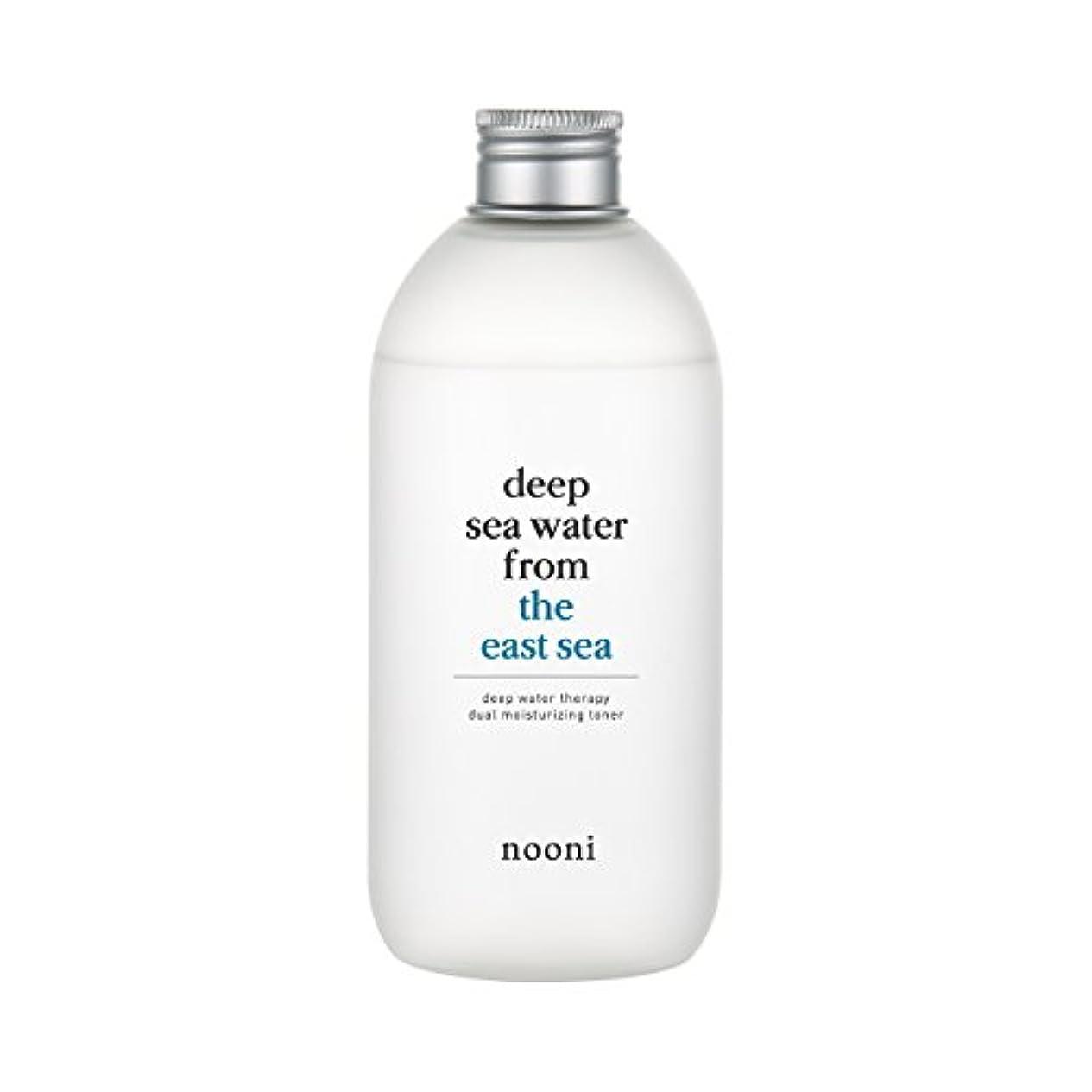 哲学者マントル分岐するNOONI ディープウォーターセラピー二重の保湿化粧水310Ml #全てのスキンタイプに