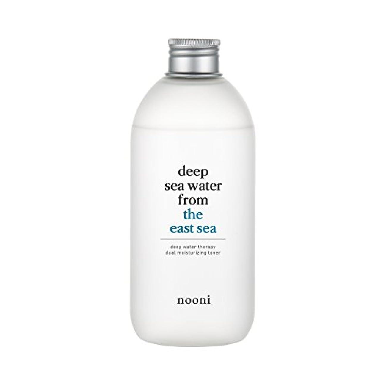 特徴ゴム地殻NOONI ディープウォーターセラピー二重の保湿化粧水310Ml #全てのスキンタイプに
