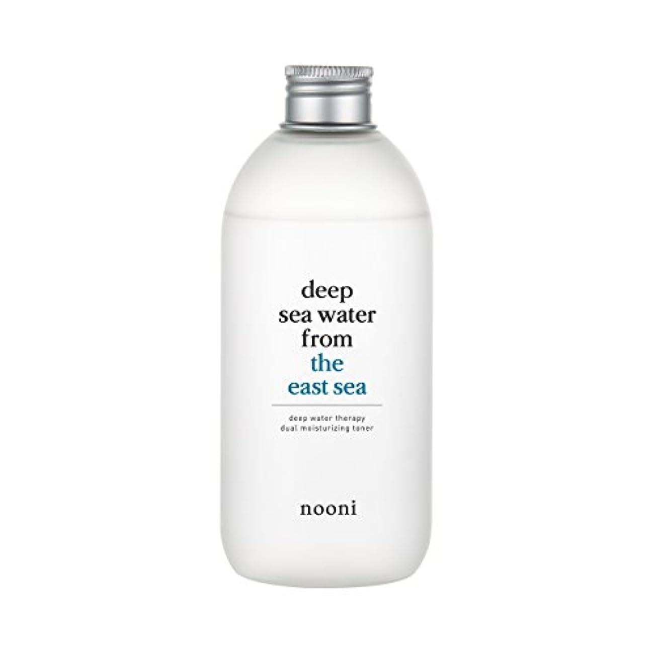 カードあからさま議論するNOONI ディープウォーターセラピー二重の保湿化粧水310Ml #全てのスキンタイプに