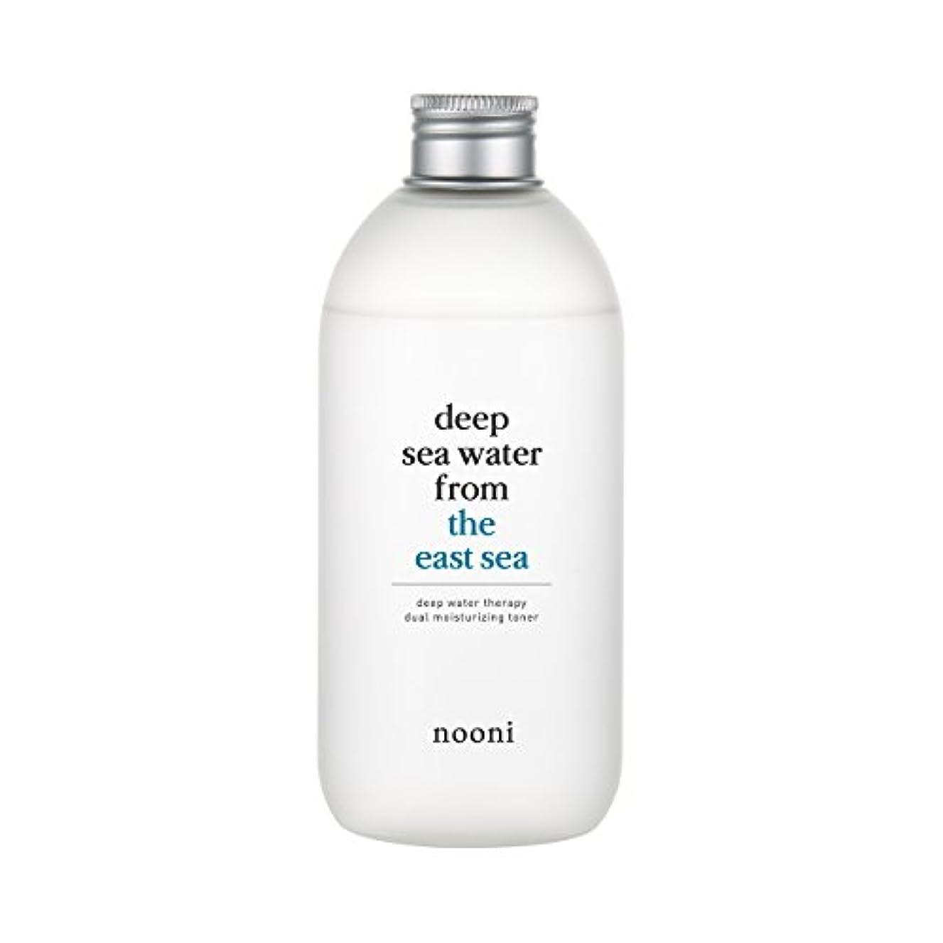 エイズ信仰消防士NOONI ディープウォーターセラピー二重の保湿化粧水310Ml #全てのスキンタイプに