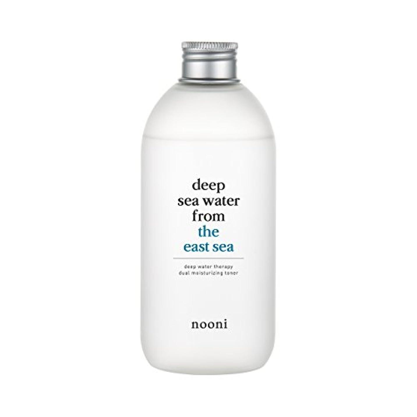 フォーカスツーリストあえぎNOONI ディープウォーターセラピー二重の保湿化粧水310Ml #全てのスキンタイプに