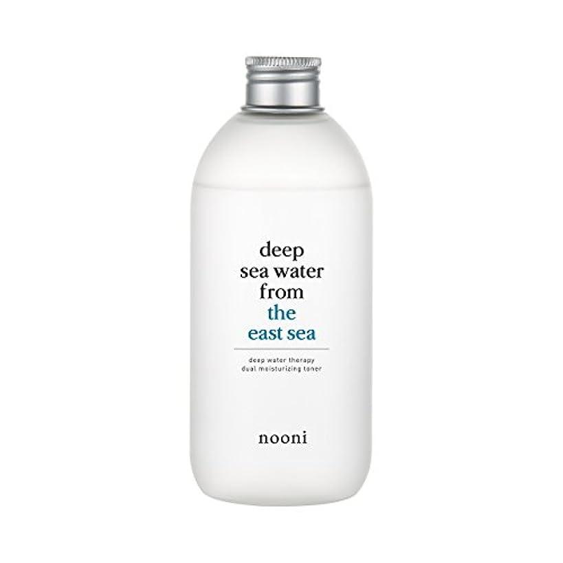 NOONI ディープウォーターセラピー二重の保湿化粧水310Ml #全てのスキンタイプに