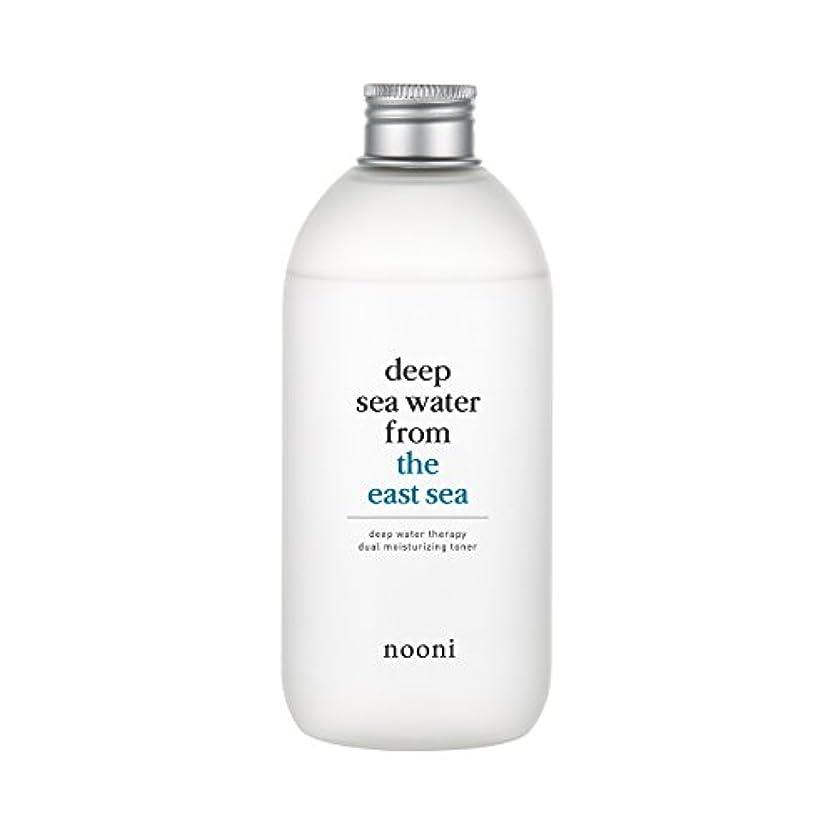 敬な機知に富んだ気がついてNOONI ディープウォーターセラピー二重の保湿化粧水310Ml #全てのスキンタイプに